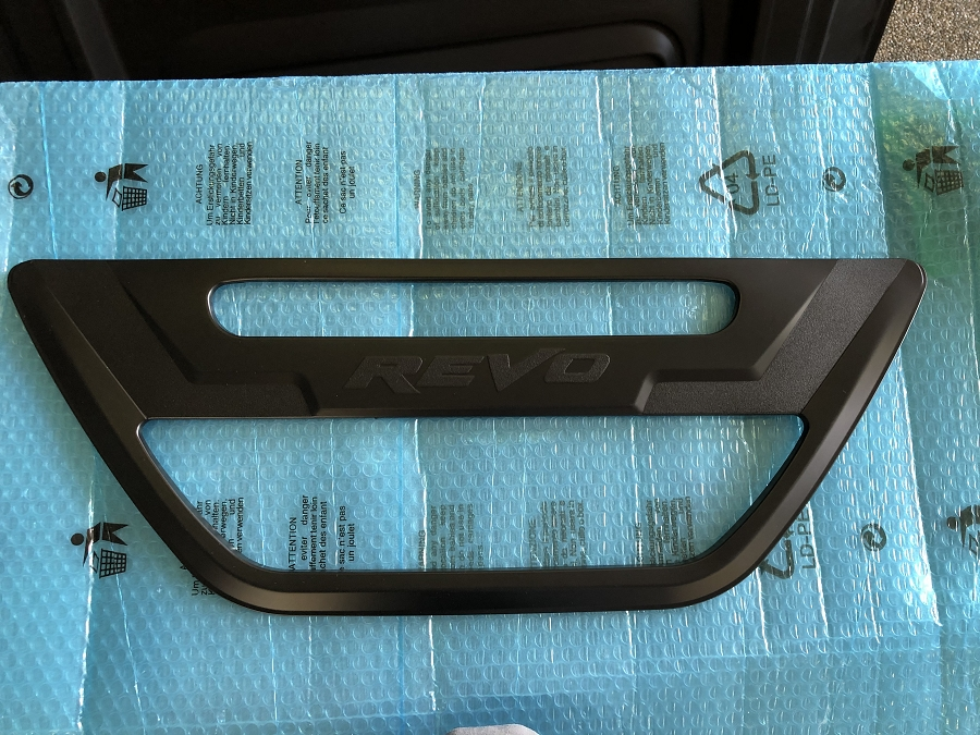 Hilux Rear tailgate handle surround